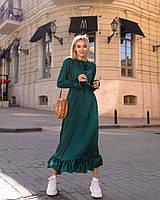Платье женское длинное в пол изумрудное с рюшами и бантом с длинным рукавом легкий