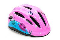 Шлем велосипедный (велошлем) детский FSK KS502 розовый