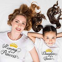 """Парные футболки Family Look. Мама и сын/дочь """"Gueen & Princess""""  Push IT"""