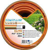 ELITE Шланг поливочный четырёхслойный 3/4 19mm, 20м