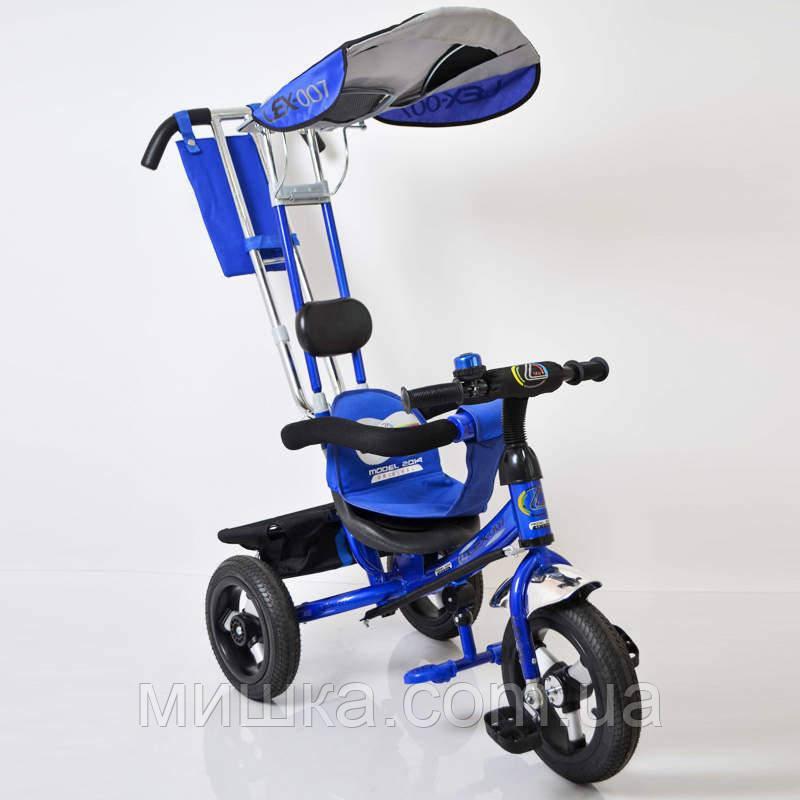 Sigma Lex-007 велосипед детский трехколесный (12/10 AIR wheels) Синий