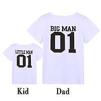 """Парні футболки Family Look. Тато і син/донька """"Big man & little man"""""""