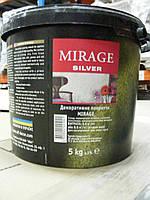 Mirage sillver (Мираж серебро) - перламутровое покрытие для стен