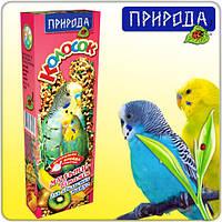 """""""Колосок"""" лакомство  для волнистых попугаев """"Природа"""""""