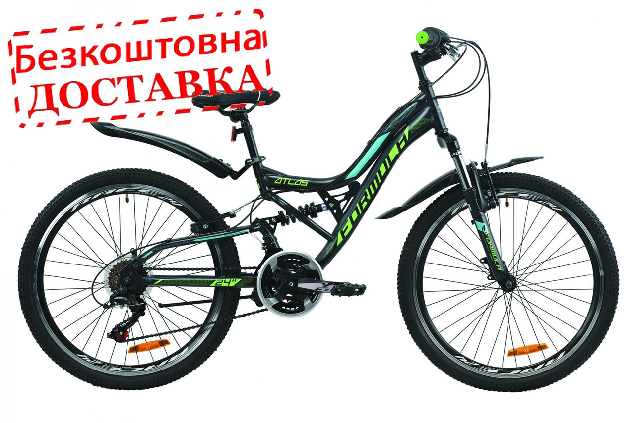 "Горный велосипед Formula ATLAS AM2 Vbr  24"" 14""  с крилом"
