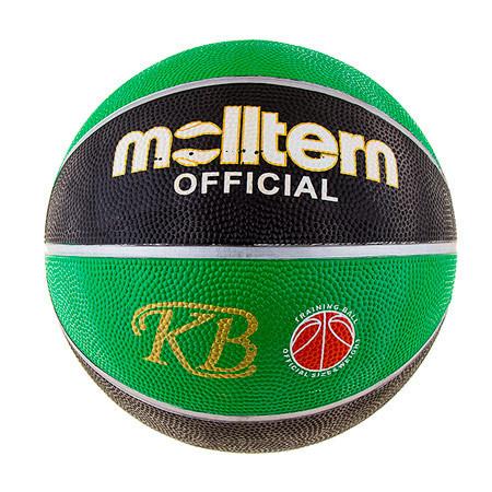 М'яч баскетбольний №3 Sima R3CM