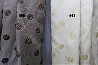 Декоративная ткань мелкий круг Н 2,90 м