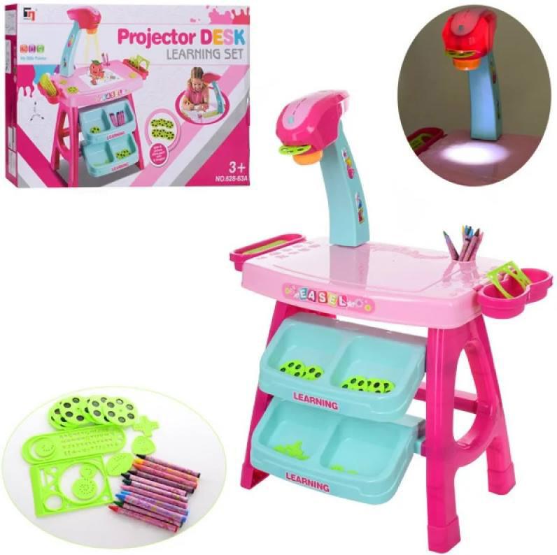 Проектор 628-63 (Рожевий)