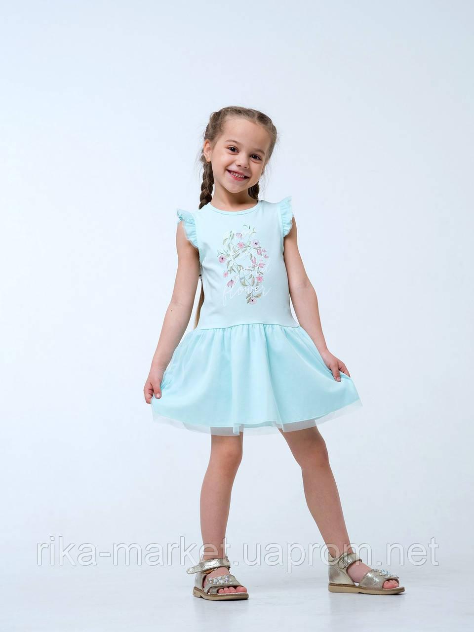 Сарафан-платье для девочки, Смил, от 2 до 6 лет, 120245