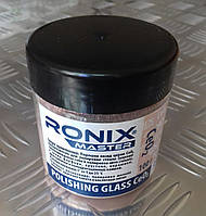 Порошок оксида церия POLISHING GLASS CeO2, 100 грамм RONIX maste (для полировки стекла)