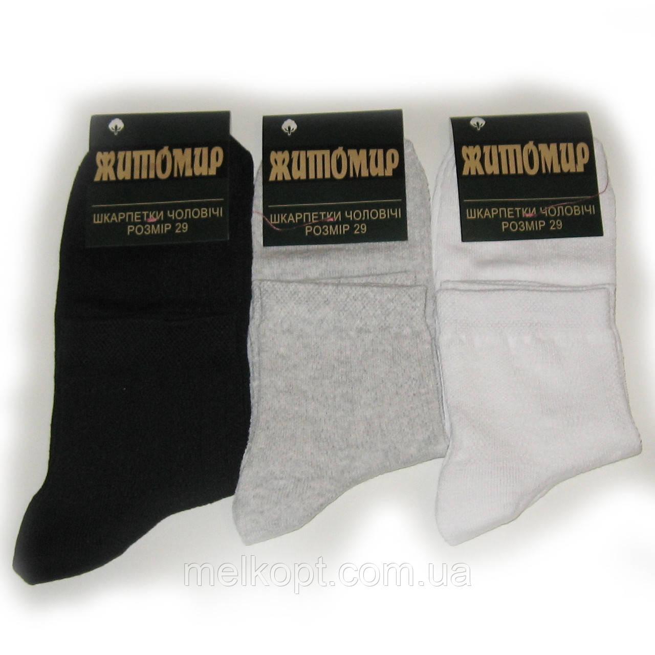 Мужские носки Житомир - 7,50 грн./пара (сетка, ассорти)