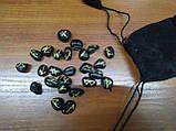 Набор РУН для гадания из натуральных камней Чёрный Агат, фото 2