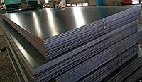 Лист алюмінієвий 5,0х1500х4000 мм сплав АМЦ