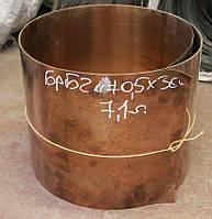 Бронзовая лента БрБ2 0,4х250 мм