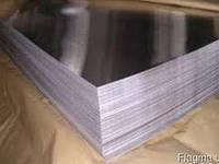 Лист алюминиевый 1,5х1500х4000 мм сплав Д16 (2024) дюралюминий, фото 1