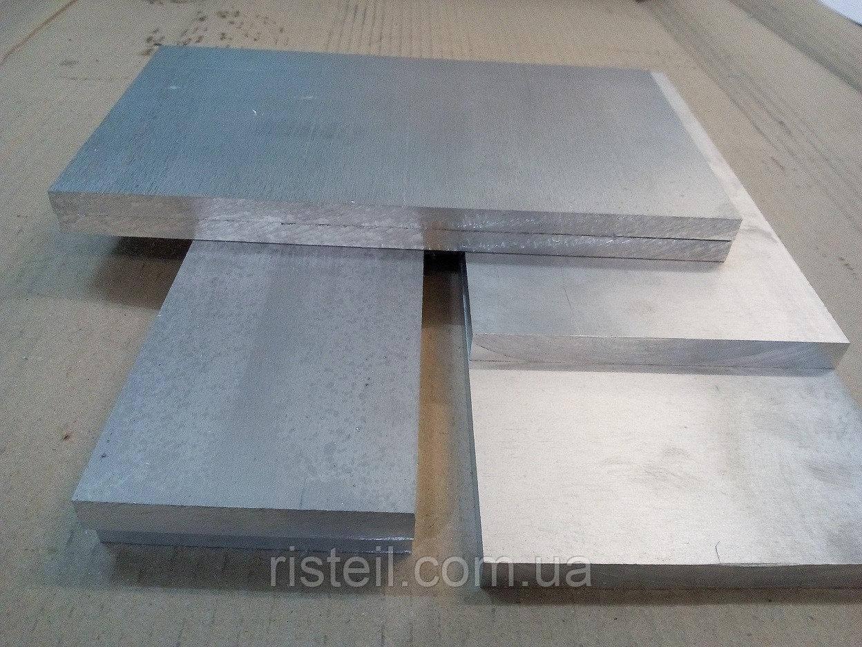 Плита алюминиевая 40,0х1500х4000 мм сплав Д16 (2024) дюралюминий