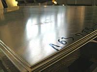 Лист латунний 2,5х600х1500 мм сплав Л63
