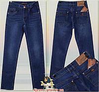 Мужские джинсы классического покроя Infuors тёмно-синего цвета