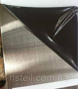 Лист н/ж 430 2,0 (1,0х2,0) 2B+PVC