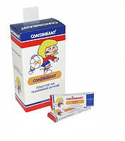 Пластырь бактерицидный на тканевой основе Cansinbant ДжансинБант 300 шт 19 х 72 мм
