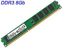 Оперативная память 8Гб ДДР3 1600 МГц для компьютера - DDR3 8Gb PC3-12800 1600MHz (ОЗУ 8 Гб для ПК)