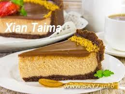 Ароматизатор Chocolate Shesecake Xian Taima (Шоколадный Чизкейк)
