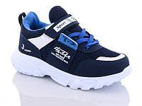 Детские кроссовки для мальчика сине-голубой цвет размер 32-34 Киев, фото 1