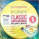 """Шланг для полива оптом армированный трехслойный Garden Hose Classic-1 3/4"""" бухта 30 м, фото 2"""