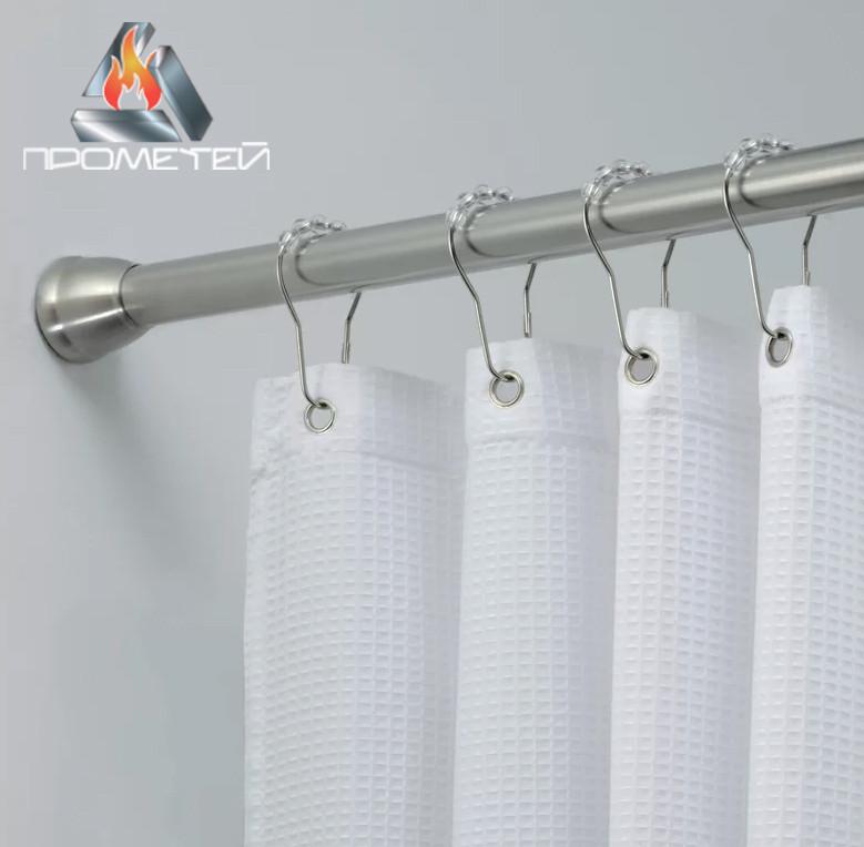 Прямые карнизы по индивидуальному заказу в душ, ванную, в душевую кабинку,  Ø 20мм, 25мм, 30мм, 32мм