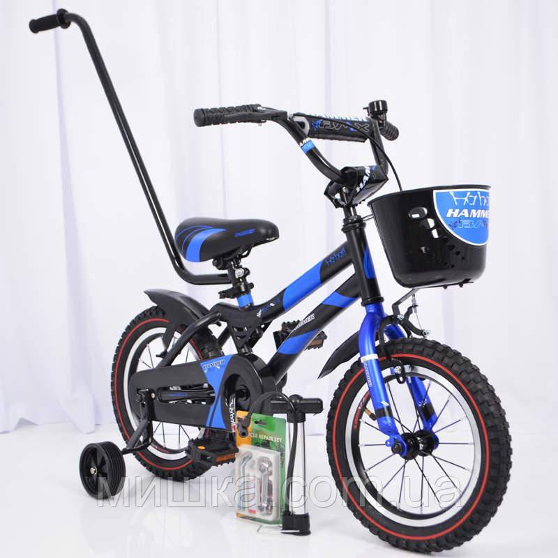 """Велосипед детский с дополнительными колесами 14"""" S500 Черно-синий"""