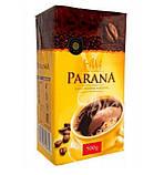 Кофе молотый PARANA 500 гр  Польша, фото 2