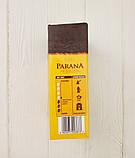 Кофе молотый PARANA 500 гр  Польша, фото 3