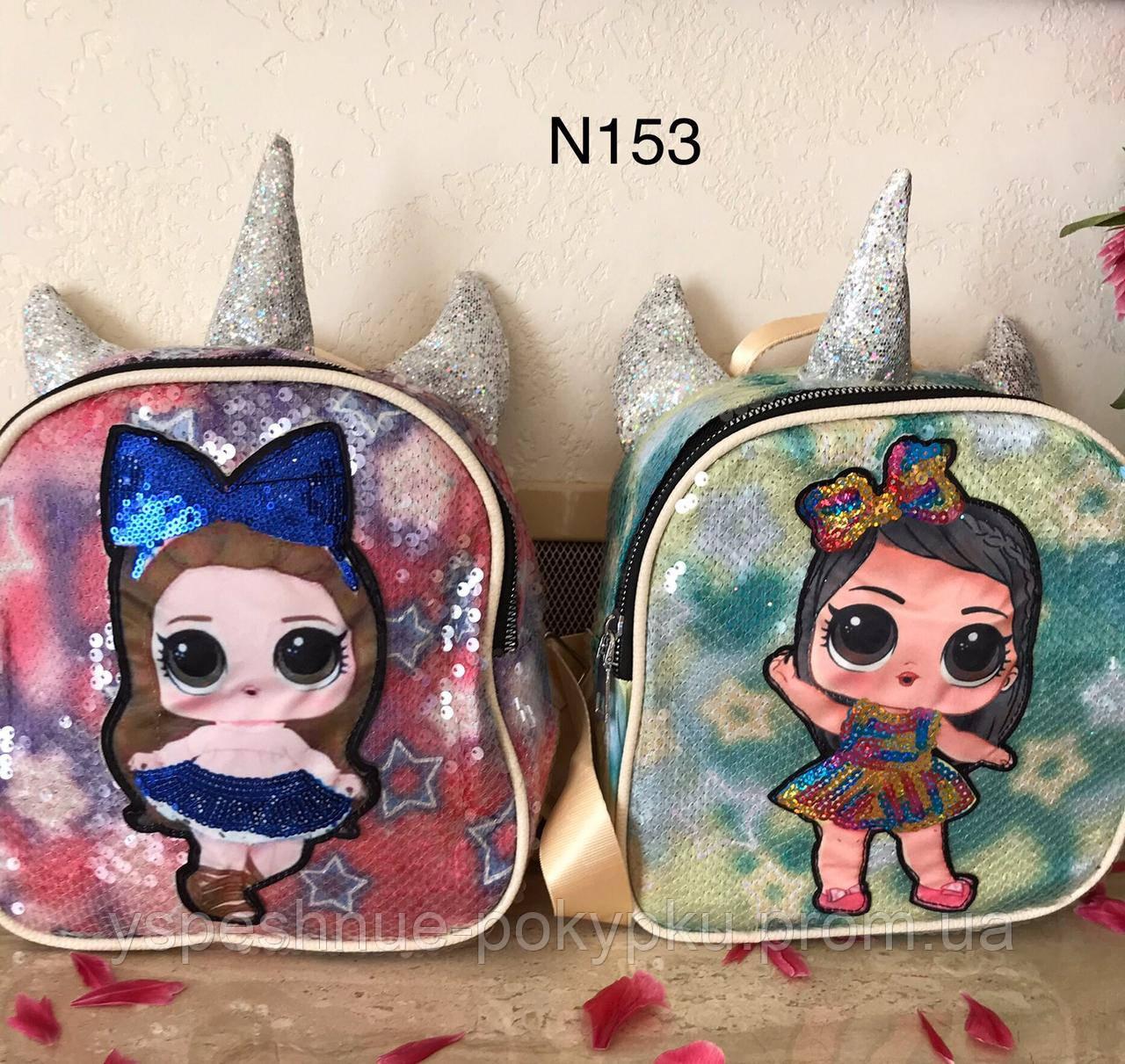 Рюкзак N153 детский (при касании-горят глазки)