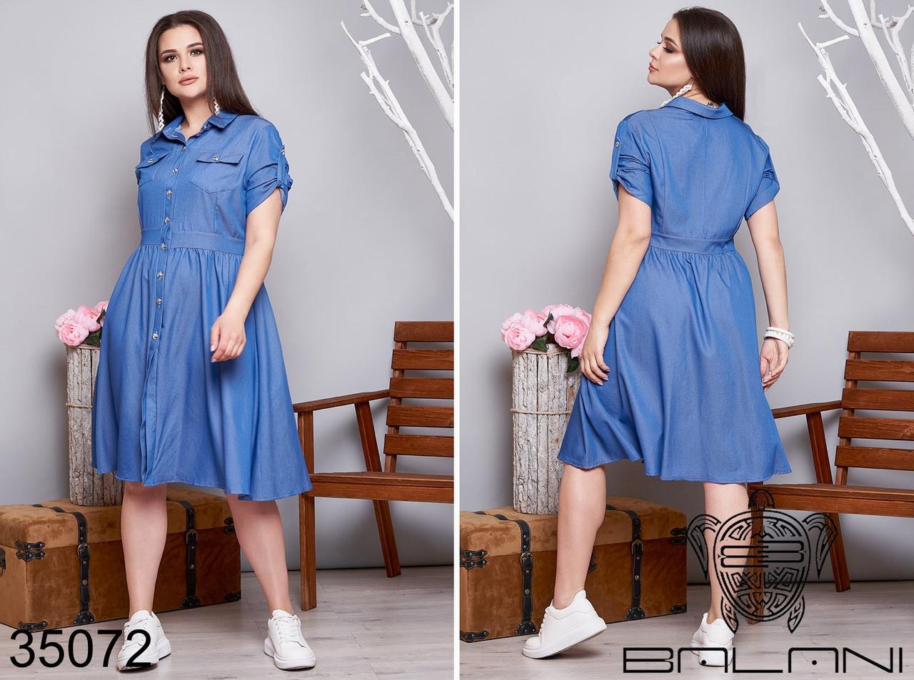 Платье джинсовое женское в большом размере 48-50,52-54,56-58,60-62