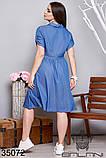 Платье джинсовое женское в большом размере 48-50,52-54,56-58,60-62, фото 2