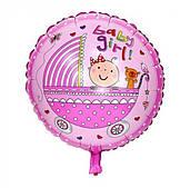 """Фольговані кульки з малюнком 18"""" """"Baby Girl коляска"""" (Китай)"""