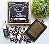 Набор Джек Дениелс (Jack Daniels) для мужчины (Шефу, Другу, Парню, Папе, дедушке, Мужу)