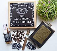Набор Джек Дениелс (Jack Daniels) для мужчины (Шефу, Другу, Парню, Папе, дедушке, Мужу), фото 1