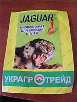 Биопрепарат для борьбы с тлей Ягуар, 2,3 г, Украгротрейд