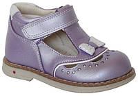 Туфли детские Dr. Mymi