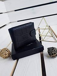 Шкіряний чоловічий гаманець розміром 11,5x9,5x2,5 см Чорний