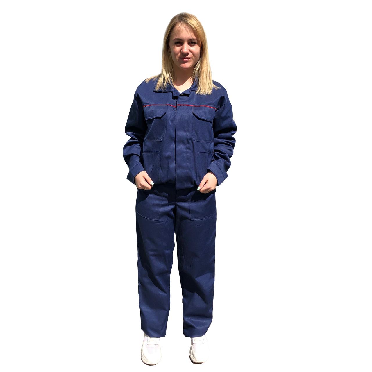 Костюм рабочий (брюки+куртка), т.синий, грета 210 г/м2