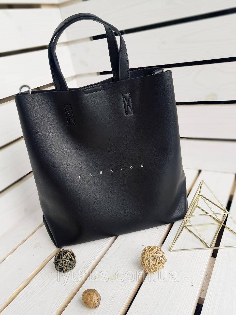 Жіноча шкіряна сумка розміром 33х29х12 см Чорна (01144)