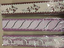 Окантовка для шпалер фігурна кольорова 4см 15м2