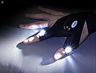 [ОПТ] Перчатка с фонариком Glovelite, фото 4