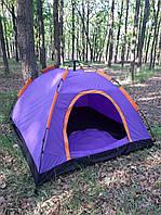 Туристическая палатка для отдыха 2х2 автомат 4-х местная