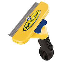 🔝 Фурминатор для собак FURmate de Shedding tool - размер L, щетка расческа для животных | 🎁%🚚