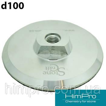 Алюминиевый держатель для шлифовальных машин d100
