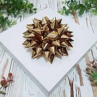 """Декор """"Зірка"""" золота металізована 11 см."""