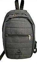 Рюкзак спортивный небольшой черный 028S